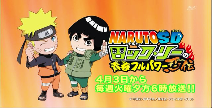 Rock Lee no Seishun Full Power