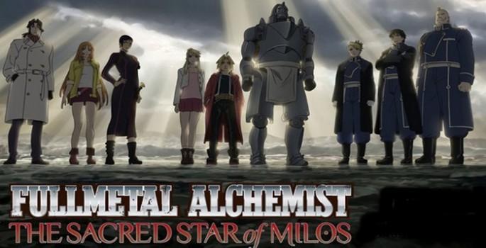 FullMetal Alchemist: Milos no Sei Naru Hoshi