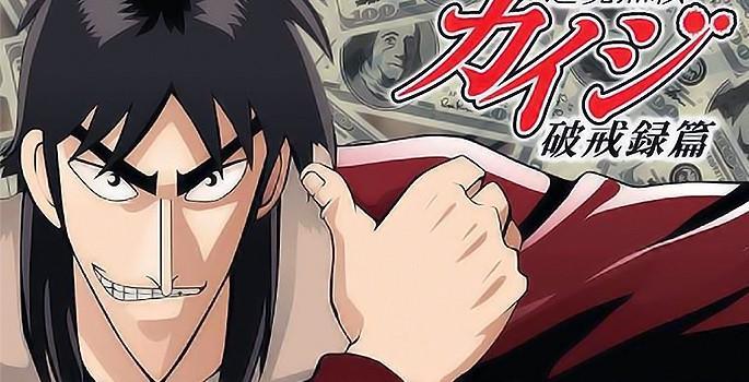 Kaiji S2: Hakairoku Hen