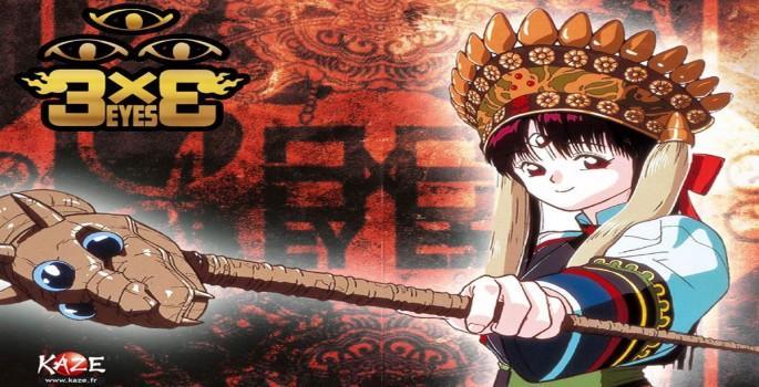 3x3 Eyes Seima Densetsu