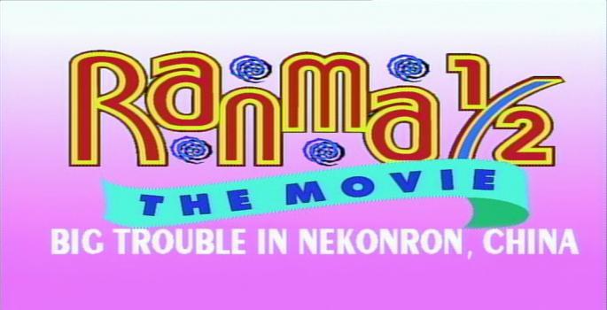 Ranma ½ Filme 1: Grande Confusão em Nekonron, China