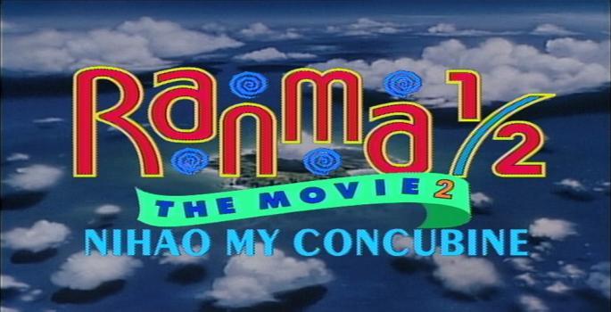 Ranma ½ Filme 2: Nihao Minha Concubina