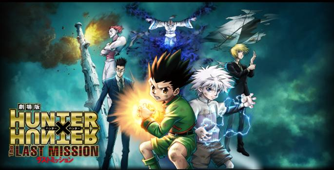 Hunter x Hunter - O Filme 2 - The Last Mission