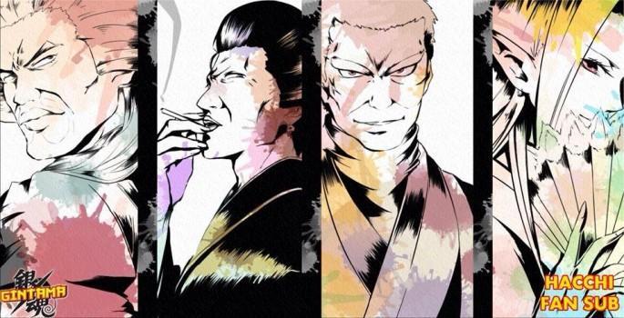 Yorinuki Gintama-san on Theater 2D – Kabuki Chou Shitennou Hen