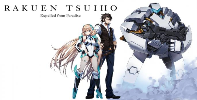 Rakuen Tsuihou: Expelled from Paradise