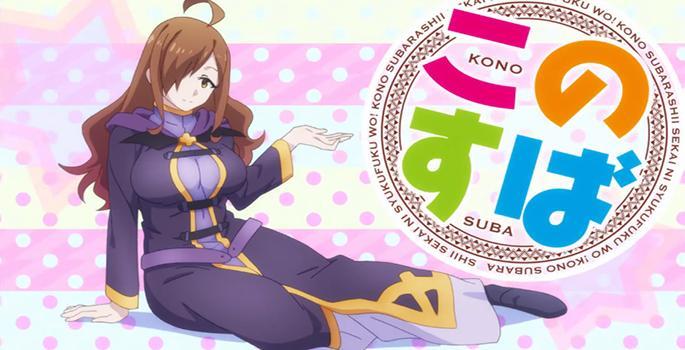 Kono Subarashii Sekai ni Shukufuku wo! OVA