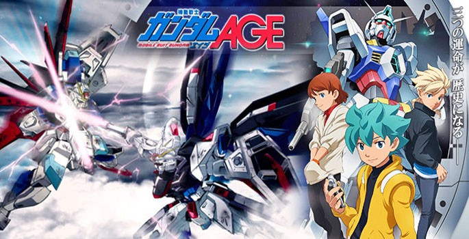Gundam AGE : Kidou Senshi Gundam AGE