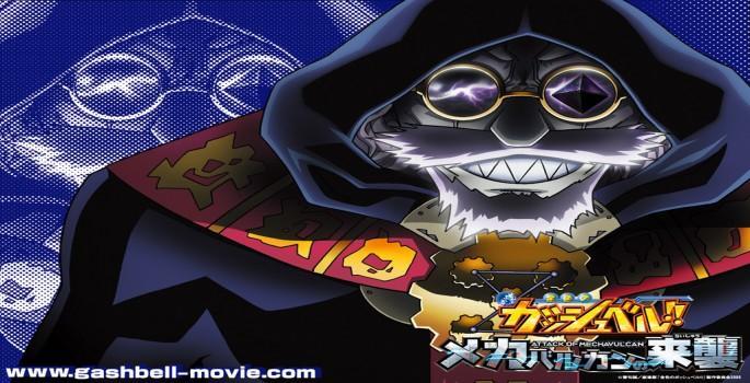 Konjiki no Gash Bell!! Filme 2: Mecha Vulkan no Raishuu